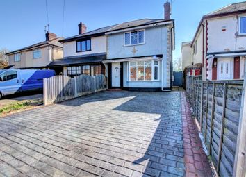 Thumbnail 2 bed semi-detached house for sale in Rydding Lane, West Bromwich