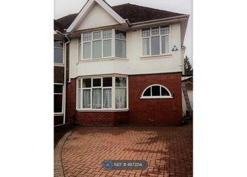 Thumbnail 3 bed semi-detached house to rent in Ridgeway Drive, Newport