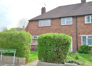 Thumbnail 2 bedroom end terrace house for sale in Ronfearn Avenue, Orpington