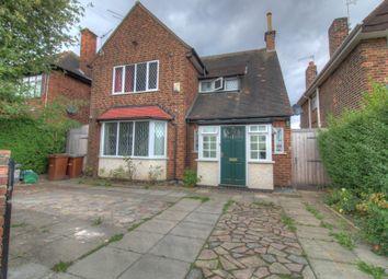 Thumbnail 3 bed detached house for sale in Aspley Park Drive, Aspley, Nottingham