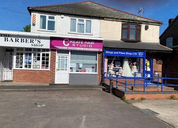 Thumbnail Retail premises for sale in Warstones Road, Penn, Wolverhampton
