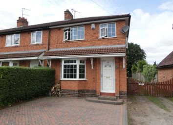 Thumbnail 3 bedroom end terrace house for sale in Cranmore Boulevard, Shirley, Solihull