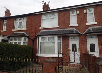 Thumbnail 2 bed terraced house to rent in Katherine Street, Ashton-Under-Lyne