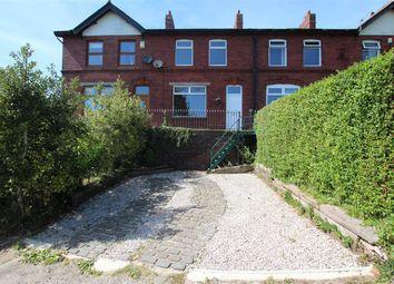 3 bed terraced house for sale in The Drive, Walton Le Dale, Preston PR5