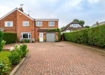 Thumbnail Semi-detached house for sale in Pump Lane, Rainham, Gillingham