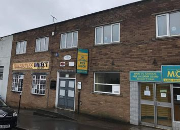 Thumbnail Office to let in One Surveyors Court, Sheffield