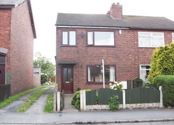 Thumbnail 3 bed semi-detached house to rent in Chapel Lane, Coppull, Chorley