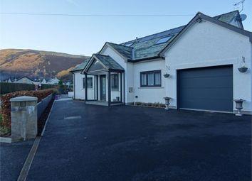Thumbnail 3 bedroom detached bungalow to rent in Braithwaite, Keswick, Cumbria