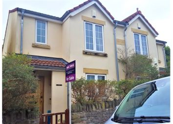 Thumbnail 2 bed semi-detached house for sale in Greenbank View, Greenbank
