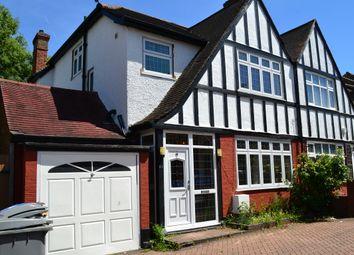 Thumbnail 5 bedroom semi-detached house to rent in Draycott, Harrow