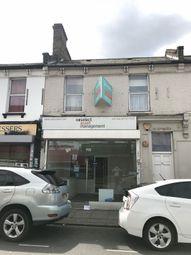 Thumbnail Retail premises to let in Selkirk Road, London