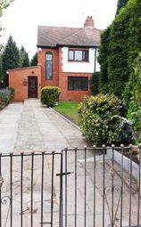 Thumbnail 3 bed semi-detached house to rent in Turfpits Lane, Erdington, Birmingham