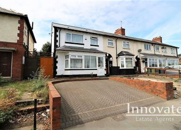 Thumbnail 3 bed end terrace house for sale in Warley Road, Oldbury