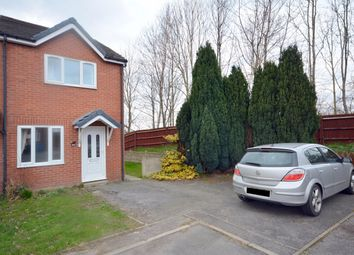 2 bed end terrace house for sale in Muirfield Close, Tapton, Chesterfield S41