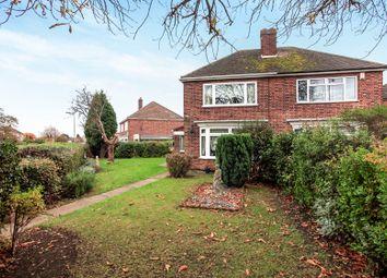 Thumbnail 2 bed semi-detached house for sale in Fulbridge Road, Werrington, Peterborough