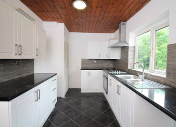 Thumbnail 3 bed end terrace house for sale in Seaton Crescent, Nottingham
