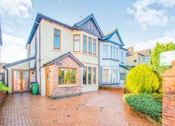 Thumbnail 3 bed semi-detached house for sale in Llantarnam Road, Llantarnam, Cwmbran