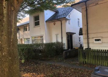 Thumbnail 3 bed end terrace house to rent in Hurlingham Road, Kingstanding, Birmingham