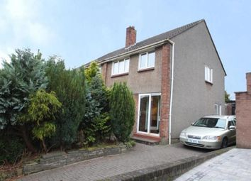 Thumbnail 3 bed semi-detached house for sale in Linnhe Avenue, Bishopbriggs, Glasgow, East Dunbartonshire