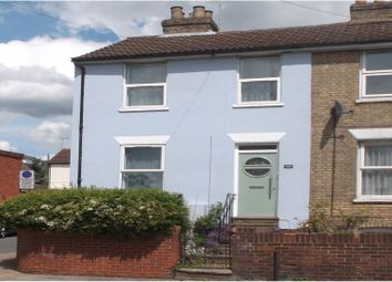 2 bed end terrace house for sale in Norwich Road, Ipswich IP1