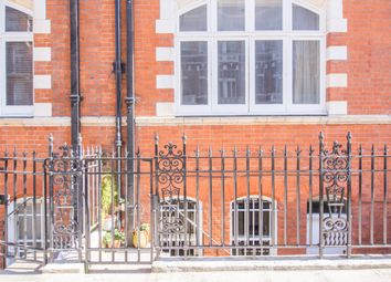 Thumbnail 1 bed flat for sale in Cadogan Gardens, London