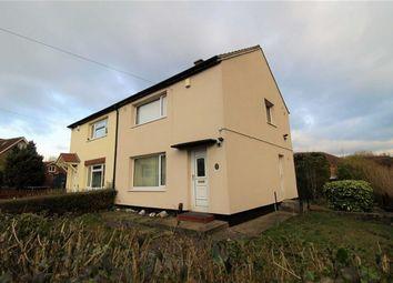 Thumbnail 2 bedroom semi-detached house for sale in Walton Croft, Dalton, Huddersfield