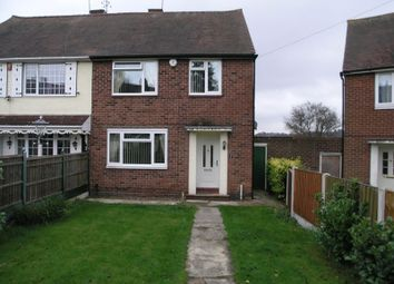 Thumbnail 3 bed semi-detached house for sale in Brierley Hill, Quarry Bank, Montgomery Crescent