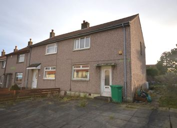 Thumbnail 2 bed terraced house for sale in Tyndrum Place, Kirkcaldy