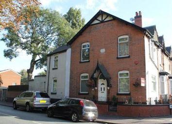 Thumbnail Room to rent in Wood Lane, Birmingham