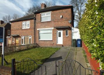 Thumbnail 2 bed semi-detached house to rent in Westholme Gardens, Newcastle Upon Tyne