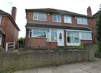Thumbnail 3 bed semi-detached house to rent in Holmesfield Road, Great Barr, Birmingham