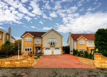 Thumbnail 5 bed detached house for sale in Birkdale Wood, Cumbernauld, Glasgow
