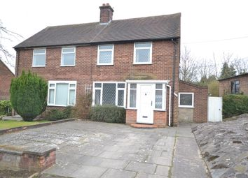 Thumbnail 2 bed semi-detached house for sale in Stafford Crescent, Clayton, Newcastle-Under-Lyme