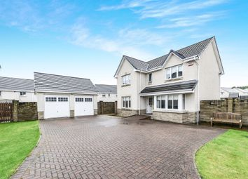 Thumbnail 5 bedroom detached house for sale in Kinglas Drive, Dumbarton