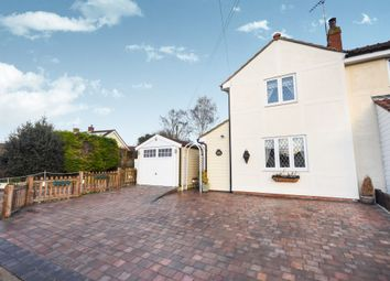 Thumbnail Semi-detached house for sale in The Street, Cressing, Braintree