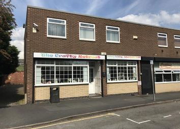 Thumbnail Retail premises to let in 33 Pinfold Lane, Scartho, Grimsby