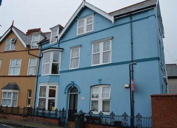 Thumbnail Studio to rent in Brynderyn House, Elm Tree Avenue, Aberystwyth