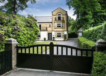 Thumbnail 5 bed detached house for sale in North Lodge, Parkgate Drive, Standen Park, Lancaster