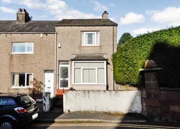 Thumbnail 2 bed terraced house for sale in 7 Selina Terrace, Maryport, Cumbria