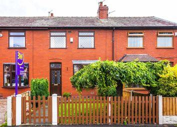 Ennerdale Road, Leigh, Lancashire WN7