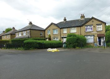 Thumbnail 3 bed end terrace house for sale in Dalcross Grove, Bradford