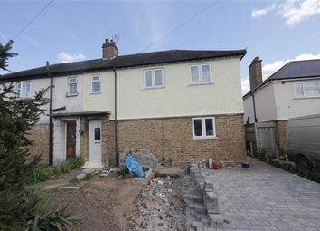 Thumbnail 3 bed semi-detached house for sale in Marlborough Road, Hillingdon, Uxbridge