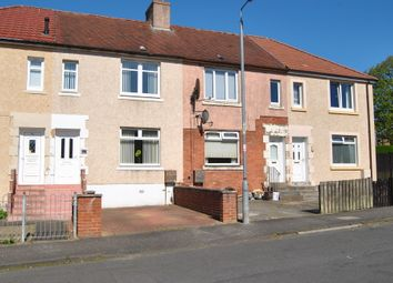 Thumbnail 2 bed terraced house for sale in Meadowburn Road, Wishaw