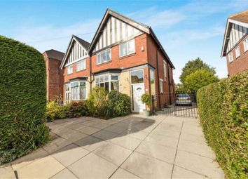 Thumbnail 4 bedroom semi-detached house for sale in Mile End Lane, Mile End, Stockport