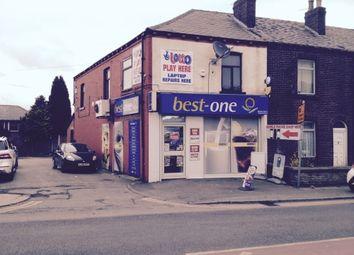 Thumbnail Retail premises for sale in Bolton, Lancashire