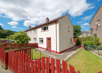 Thumbnail 2 bed terraced house for sale in 14 Talisman Road, Paisley