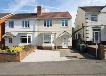 Thumbnail 3 bed semi-detached house to rent in St Anne`S Road, Cradley Heath, West Midlands