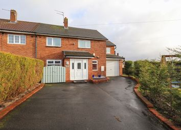 Thumbnail 4 bed semi-detached house for sale in Bowman Drive, Sheffield
