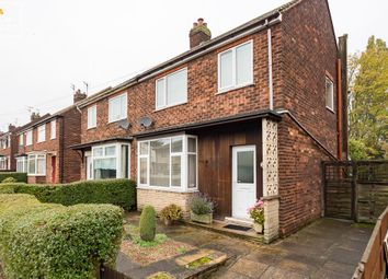 Thumbnail 3 bed property for sale in Hampton Road, Scunthorpe