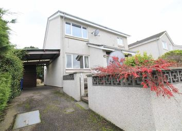 Thumbnail 2 bed flat for sale in 27, Alder Place, Inverness